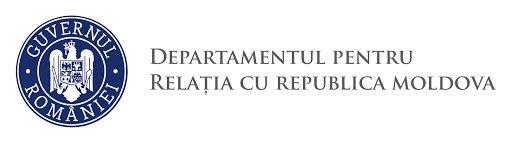 Departamentul pentru Relația cu R.Moldova deschide o nouă sesiune de finanțare a proiectelor