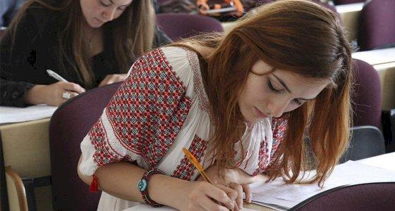 Scrisoare viitorului student în România